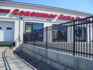Consumer Auto Parts fence